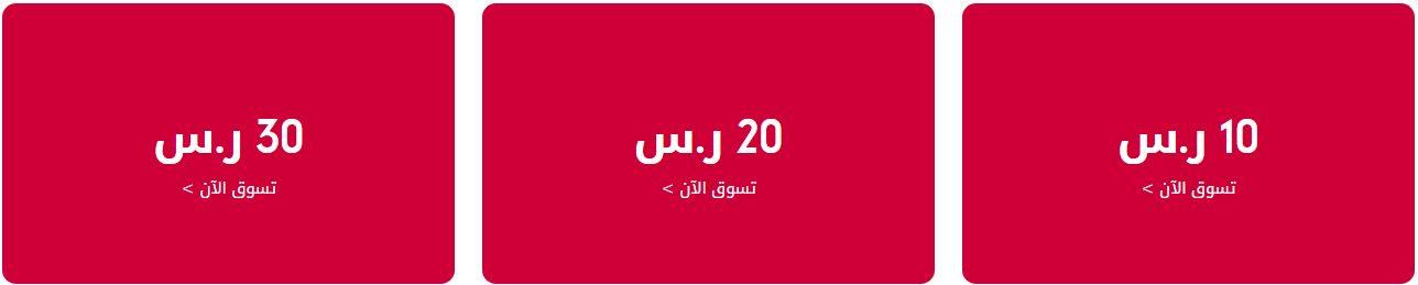 اسعار تنزيلات مذركير السعودية نهاية الموسم